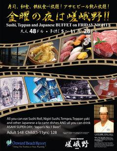 090803-sagano-buffet.jpg