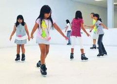 091207-gpo-ice-skate.jpg