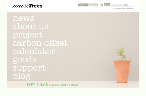 100111-more-trees-web.jpg