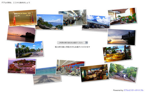 100412-yoyakuguam-web.jpg
