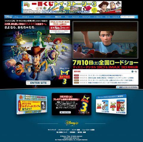 100705-toystory3-web.jpg