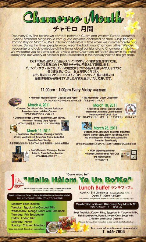 110307-chamorro-month-info.jpg
