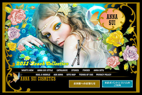110523-anna-sui-web.jpg