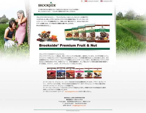 110711-brookside-web.jpg