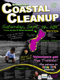 国際海岸清掃キャンペーン
