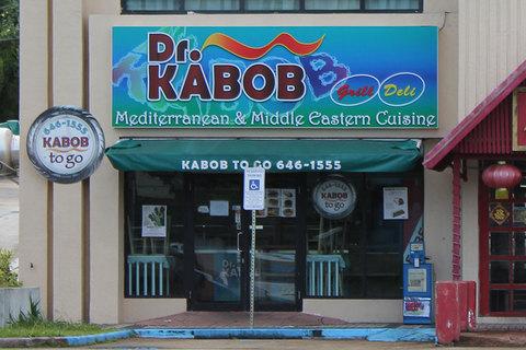 111010-dr-kabob.jpg