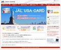 グアム、サイパン在住者もJAL USA CARDへの申込みが可能に