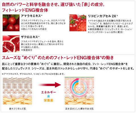 111128-shu-uemura-2.jpg