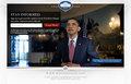 ホワイトハウスのホームページ