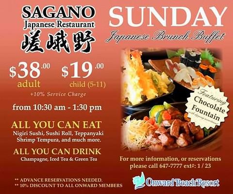 121015-sagano-s-brunch.jpg