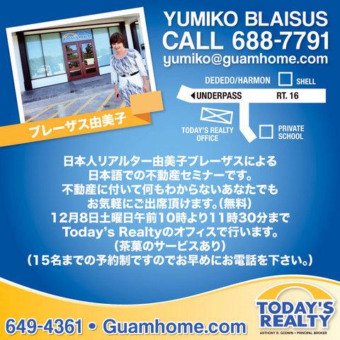 121208-yumiko-seminar.jpg
