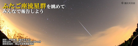 121210-star.jpg