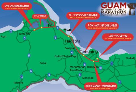 130407-guam-intl-marathon.jpg
