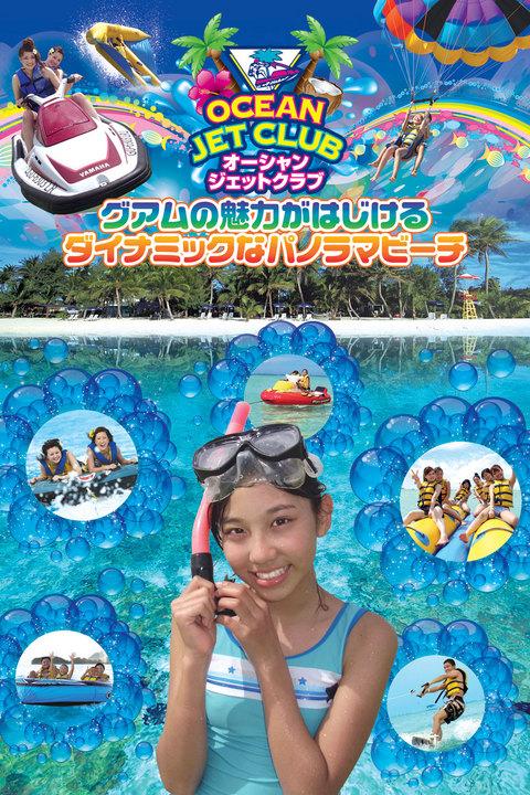 130520-ojc-2013-poster.jpg
