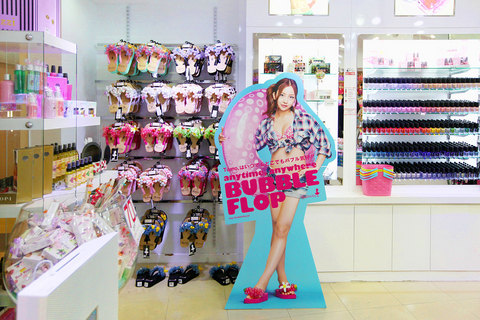 130729-bubbleflop-shop.jpg