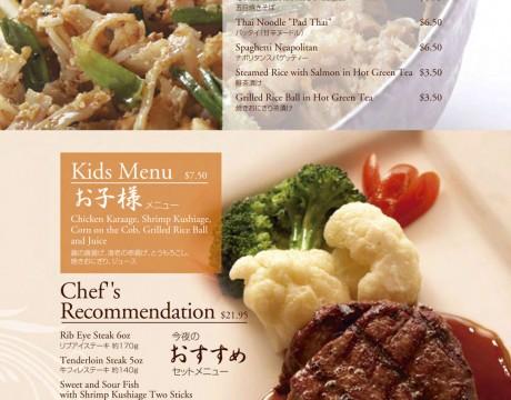 JiA 麺とご飯、お子さまメニュー、今夜のおすすめセットメニュー
