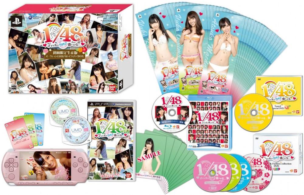 「AKB1/48 アイドルとグアムで恋したら...」初回限定生産版 オークションには出さないで下さい! BOX