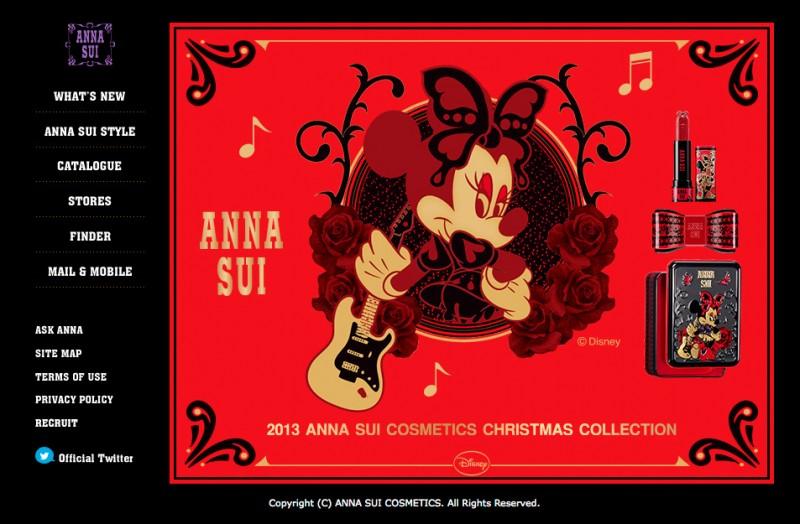 アナスイの2013年クリスマスコレクション