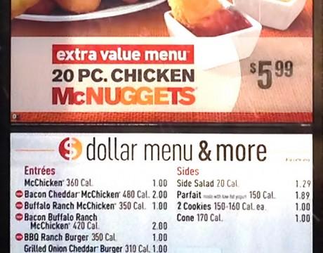 マクドナルドの$1メニュー