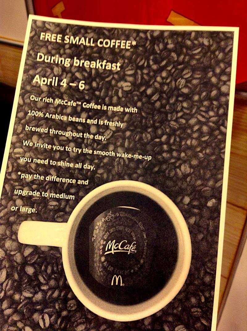 マクドナルド 4月4〜6日の朝食メニュー Sサイズのホットコーヒーがもらえるキャンペーン
