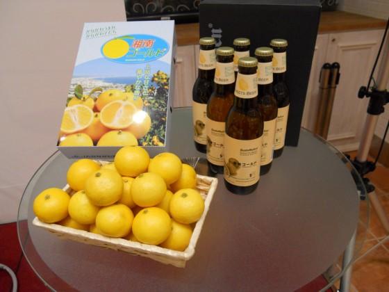 オレンジを丸ごと使用したフルーツビール「湘南ゴールド」