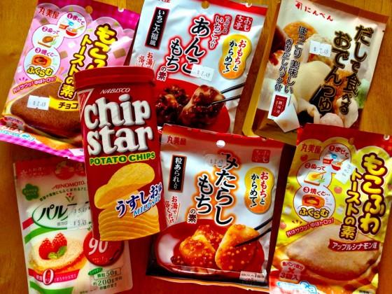 東京マートの処分セールコーナーで見つけた、$3.99の福袋
