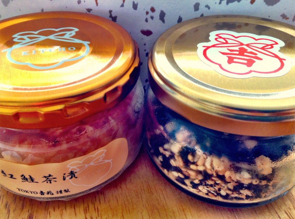 東京吉兆の紅鮭茶漬