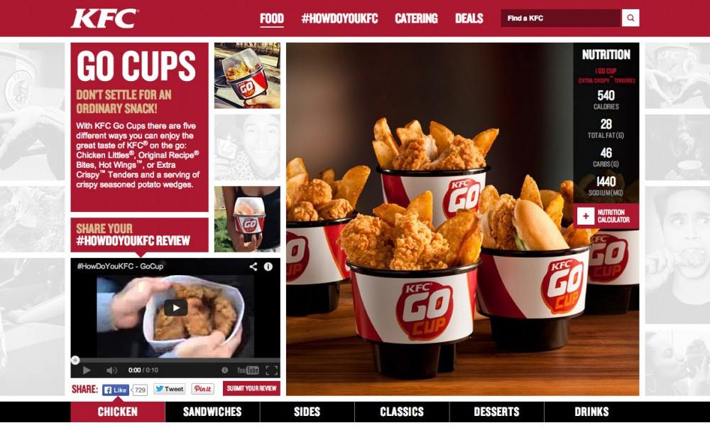 KFC(ケンタッキーフライドチキン)のGo Cup