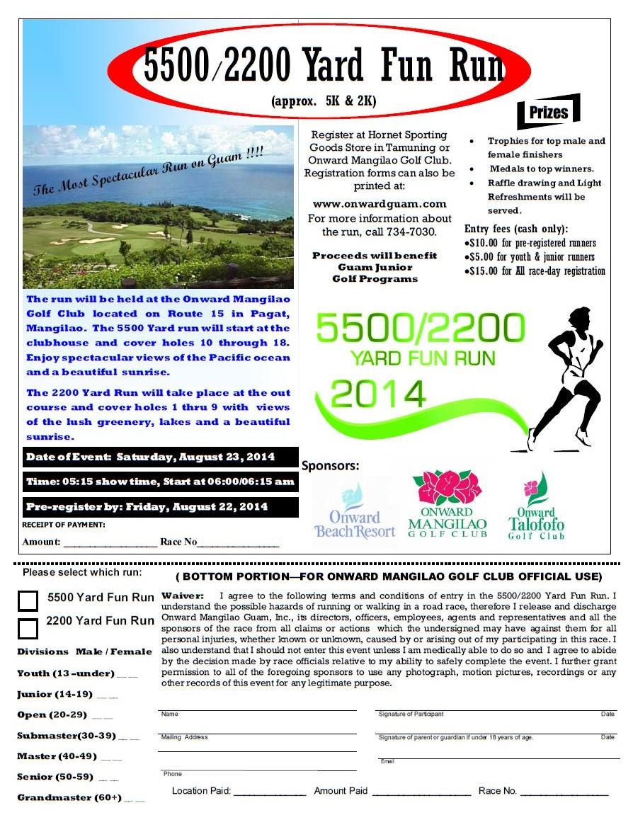 マンギラオゴルフクラブ 5500ヤード ファンラン 2014