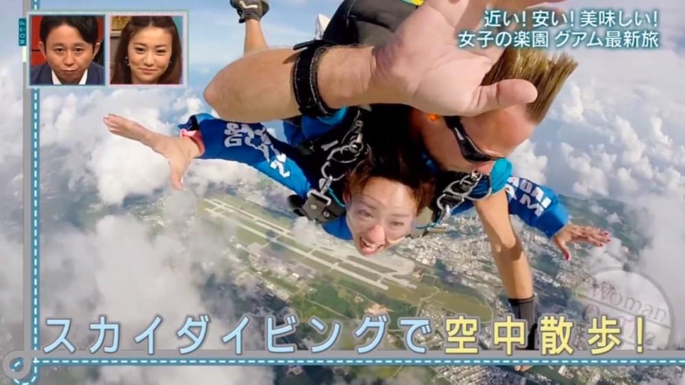 スカイダイビングで空中散歩! Woman on the Planet (日本テレビ)