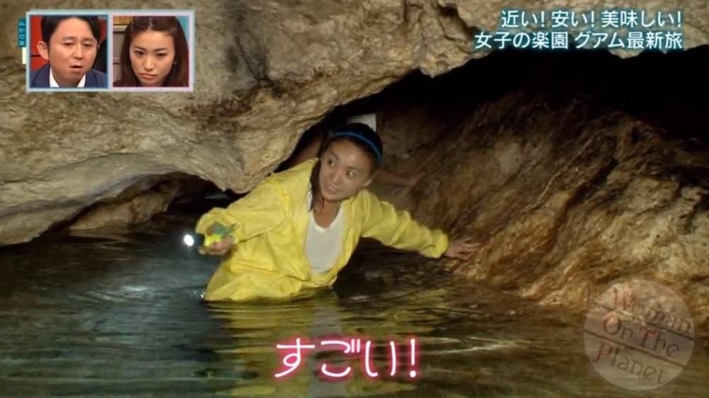 マンギラオのパガットケイブを探検 Woman on the Planet (日本テレビ)
