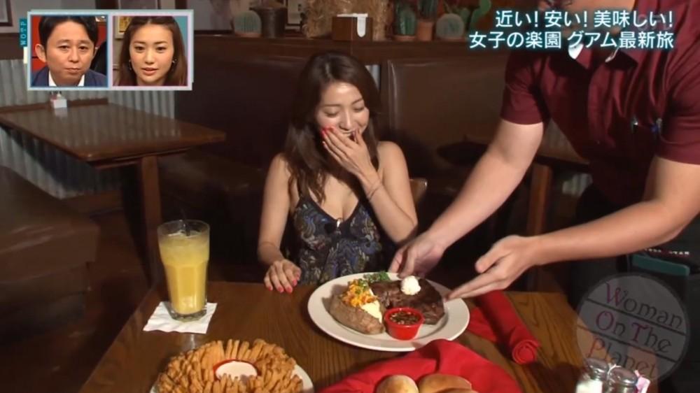 アウトバックスでステーキをいただきま〜す! Woman on the Planet (日本テレビ)