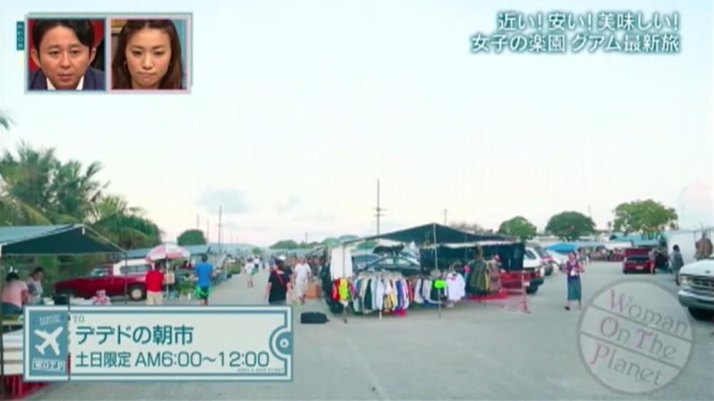デデドの朝市 Woman on the Planet (日本テレビ)