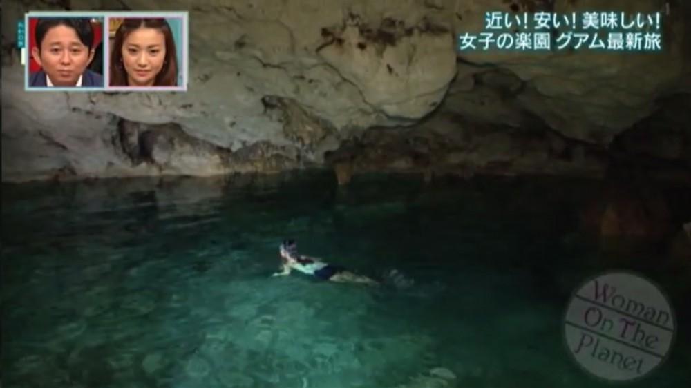 マンギラオのパガットケイブ Woman on the Planet (日本テレビ)