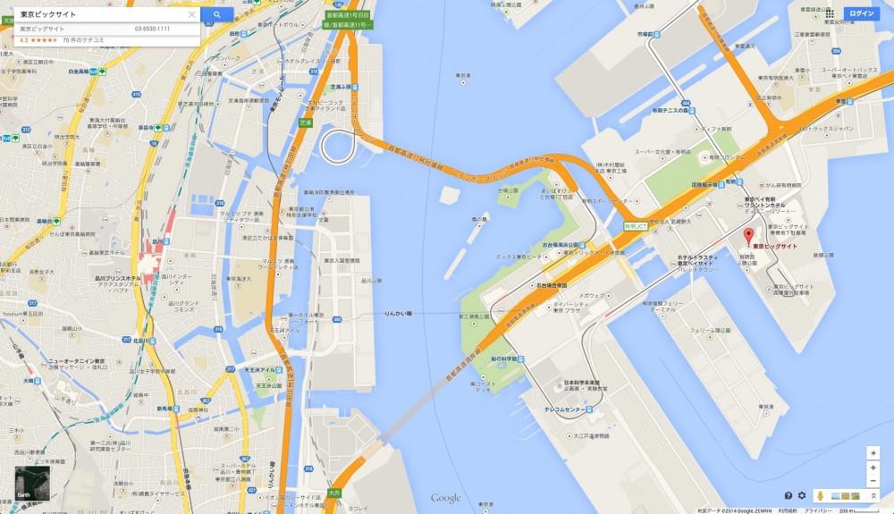 東京ビッグサイト