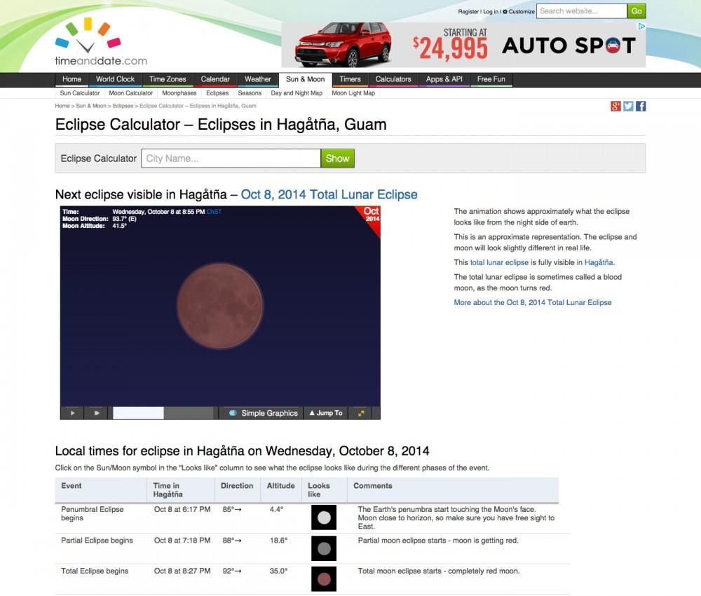 皆既月食の様子を時間毎のシミュレーション Eclipse Calculator - Eclipses in Hagatna Guam