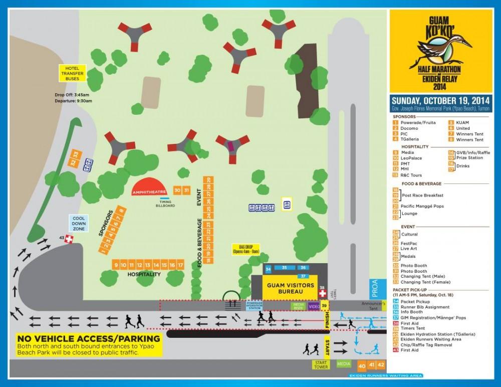 スタート&フィニッシュエリアの地図 2014 グアムココハーフマラソン 駅伝リレー