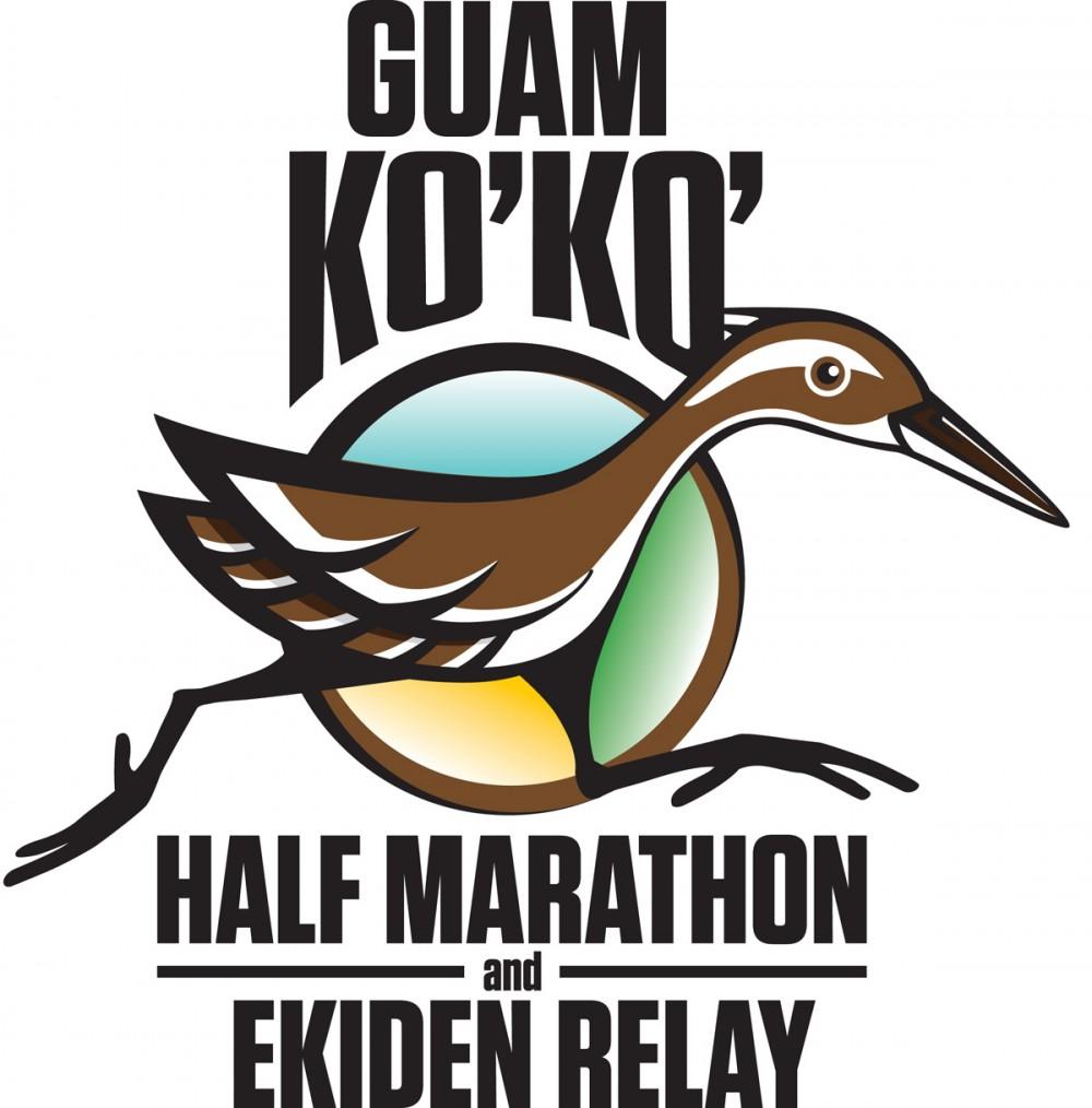 グアムココハーフマラソン&駅伝リレー2014 エントリー開始