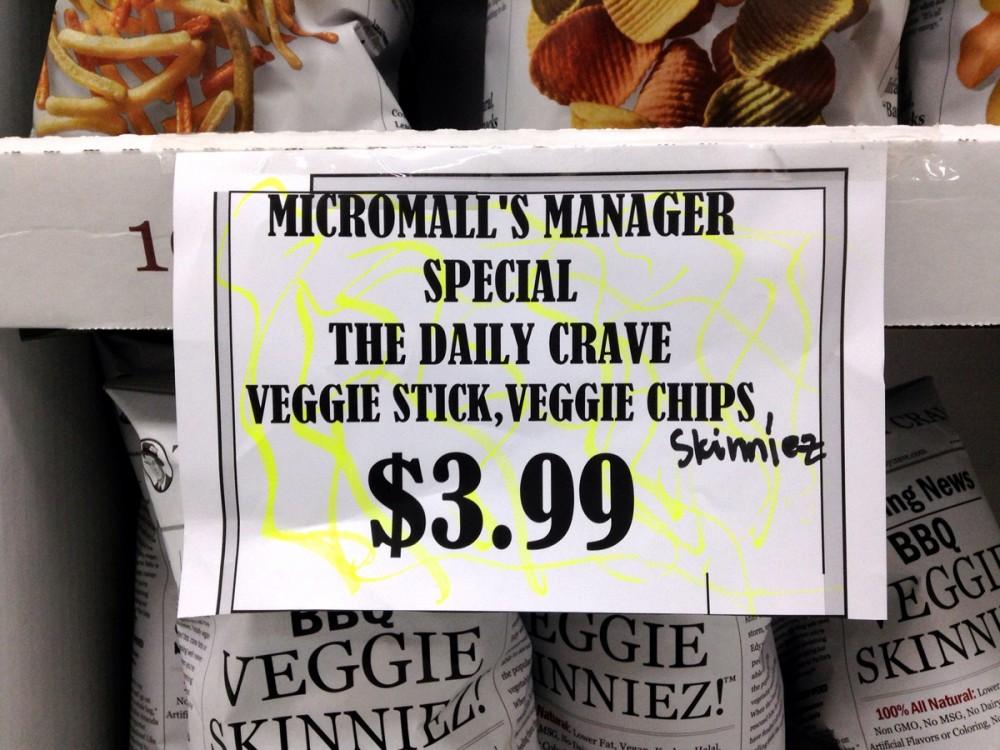 一袋 $3.99 也! The Daily Crave社のベジスナック ペイレススーパーマーケット