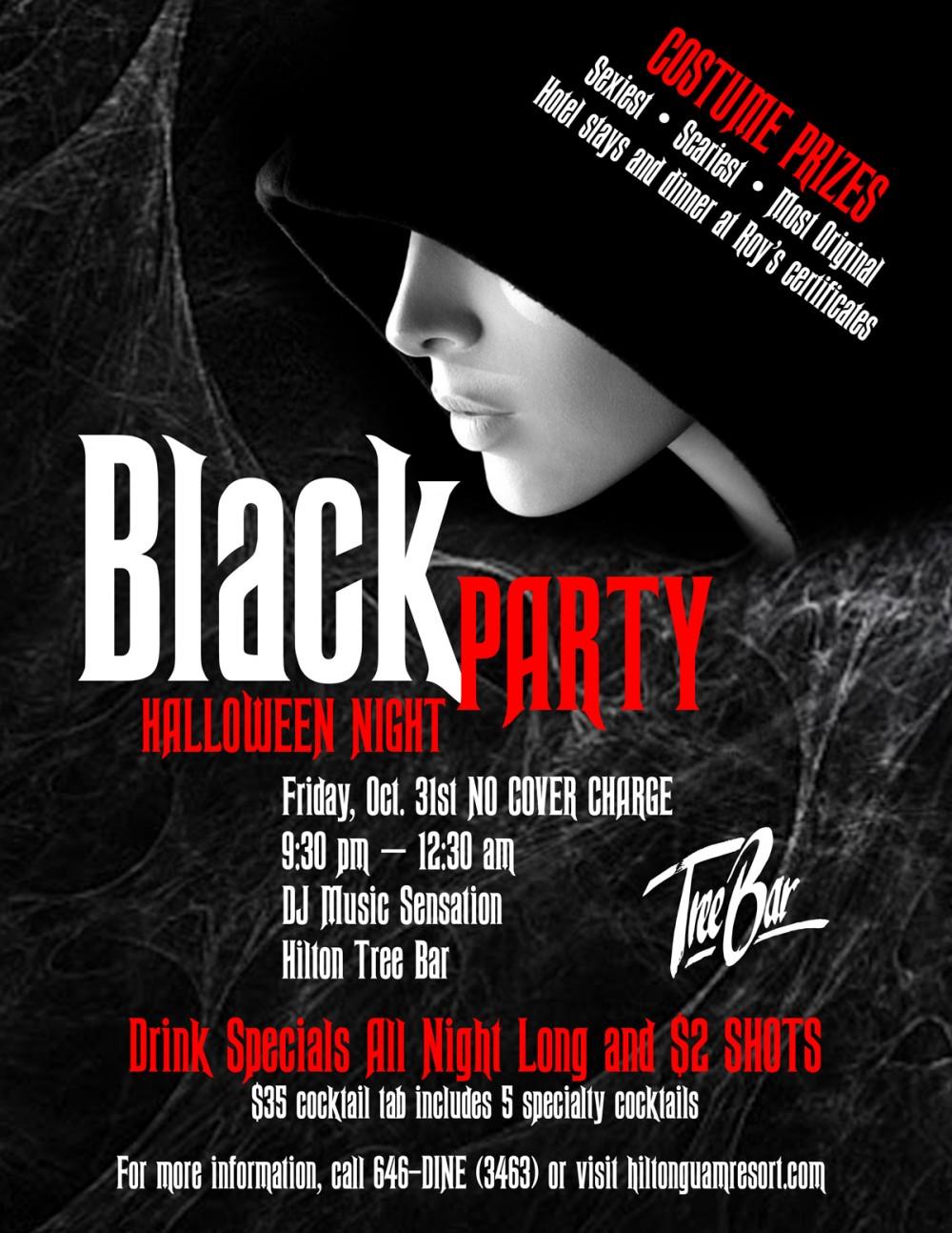 『Black Party』ツリーバー ヒルトングアムリゾート&スパ (グアムで大人のハロウィンパーティー)