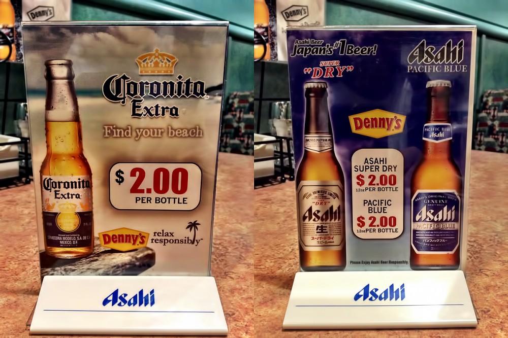 グアムのデニーズは、ドメスティック(国産)ビールが$2.00でいただけます。