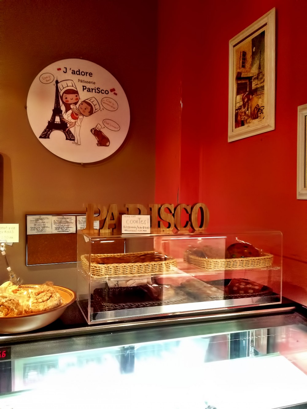 フランス菓子の専門店パリスコ