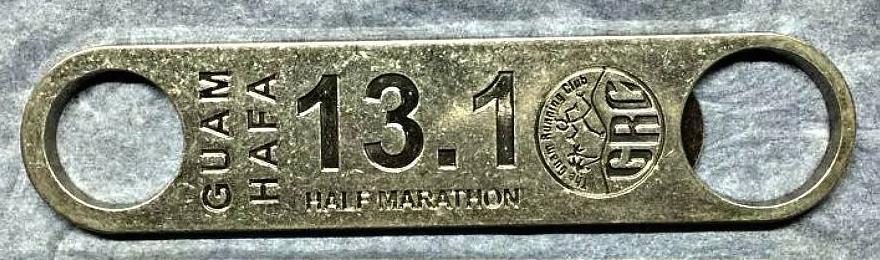 第44回『Hafa』ハーフマラソンの賞品