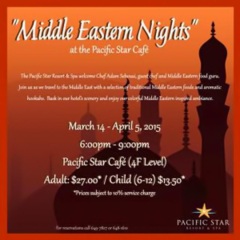パシフィックスターカフェのスペシャルディナー「MIDDLE EASTEN NIGHTS」