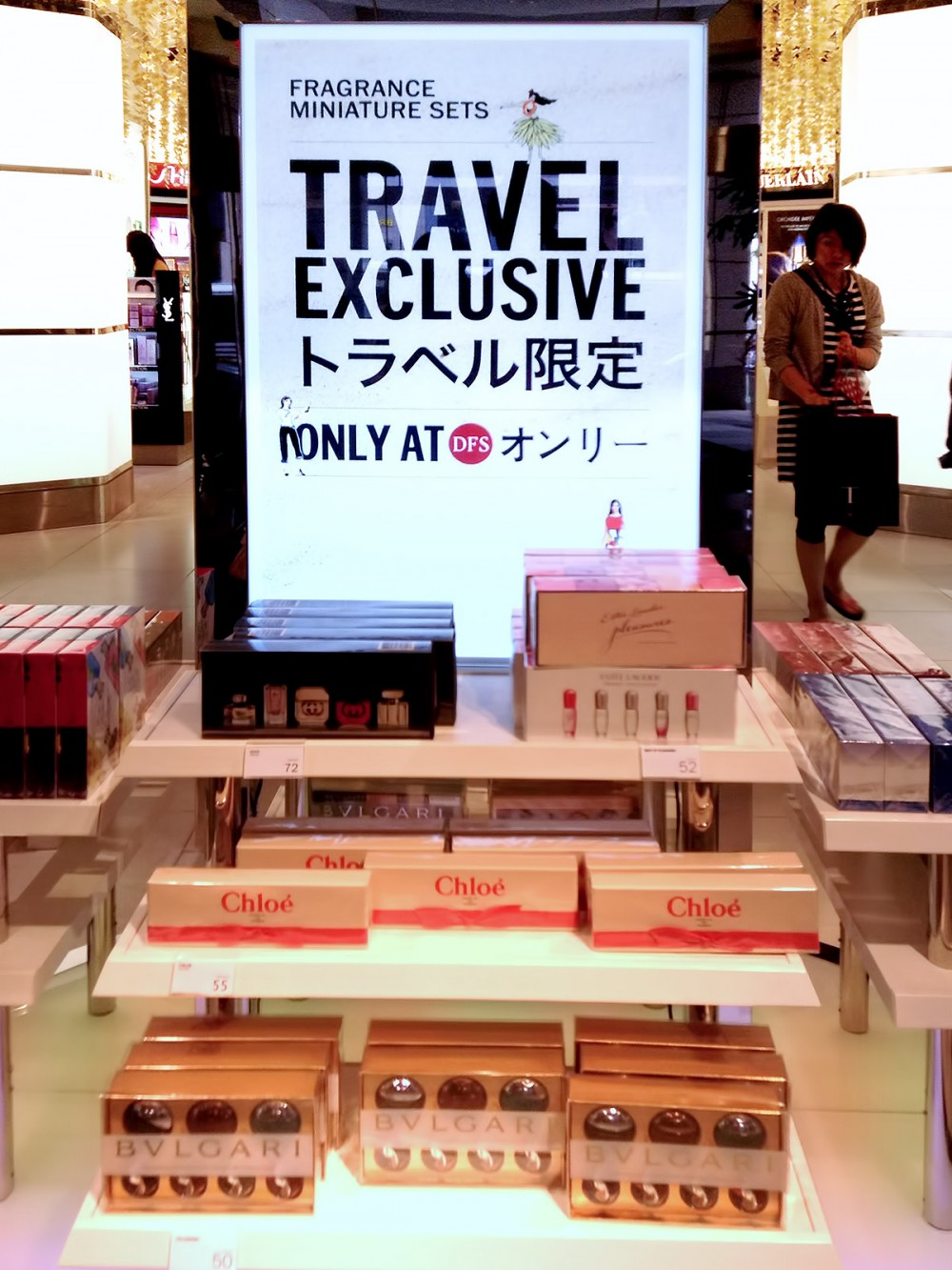 「TRAVEL EXCLUSIVE」免税店限定のミニ香水セット (Tギャラリア by DFS グアム)