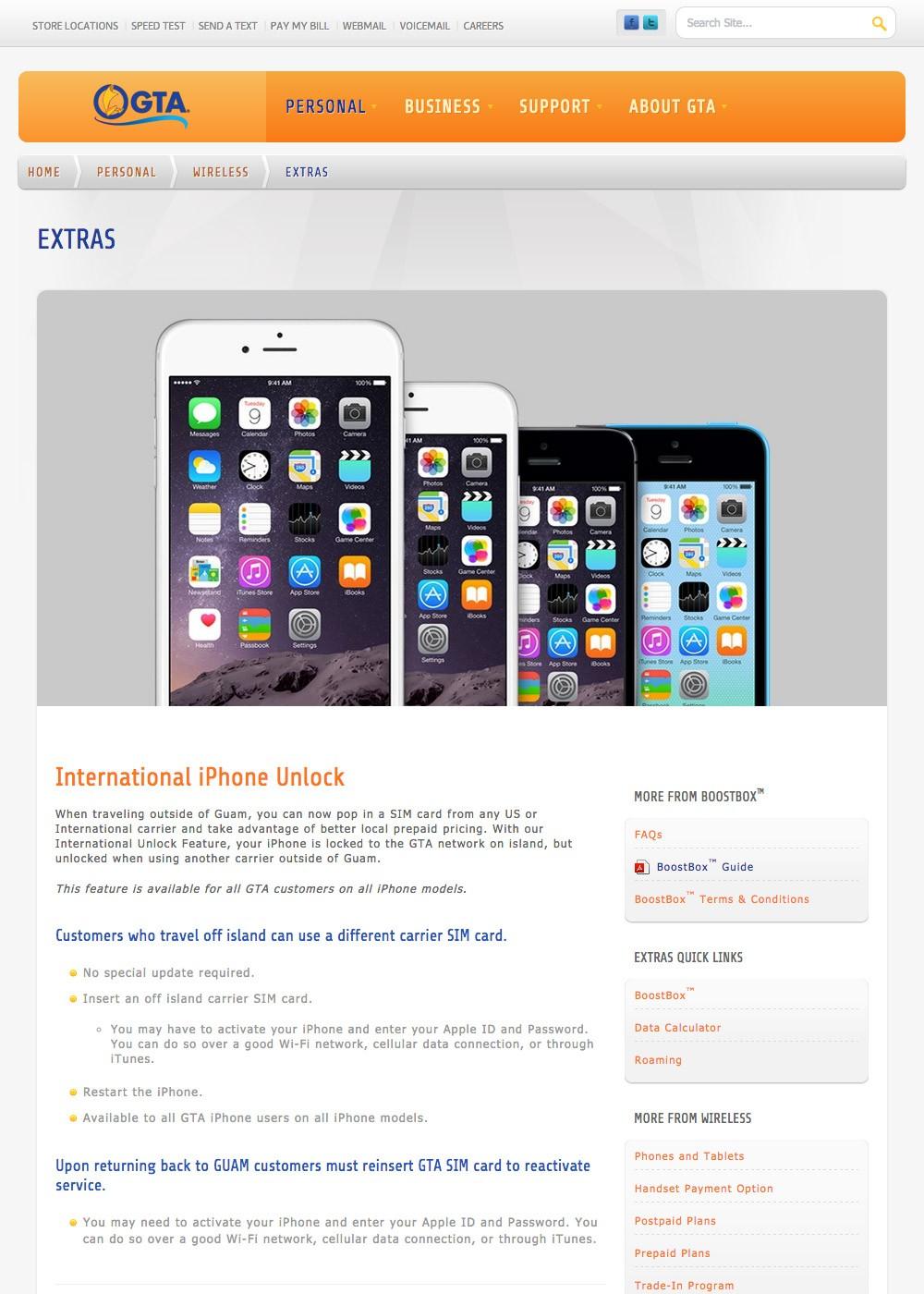 GTA iPhoneのグアム島外アンロック