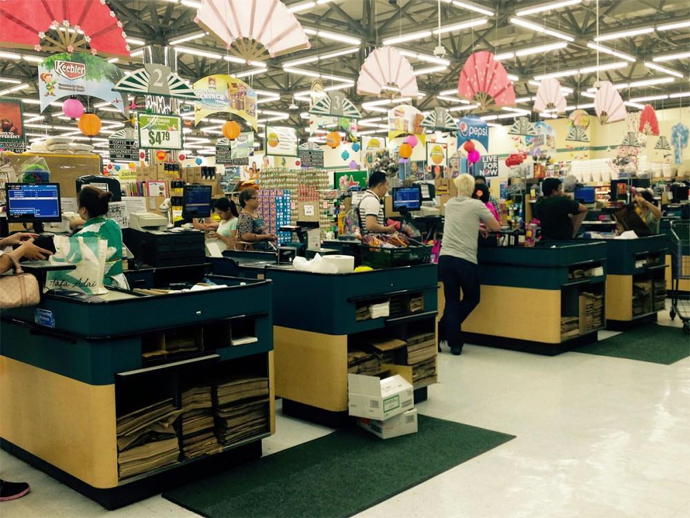 ペイレススーパーマーケット (マイクロネシアモール店)