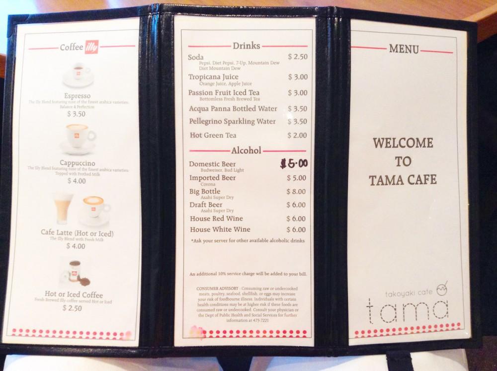 ドリンクメニュー たこ焼きカフェ「tama」