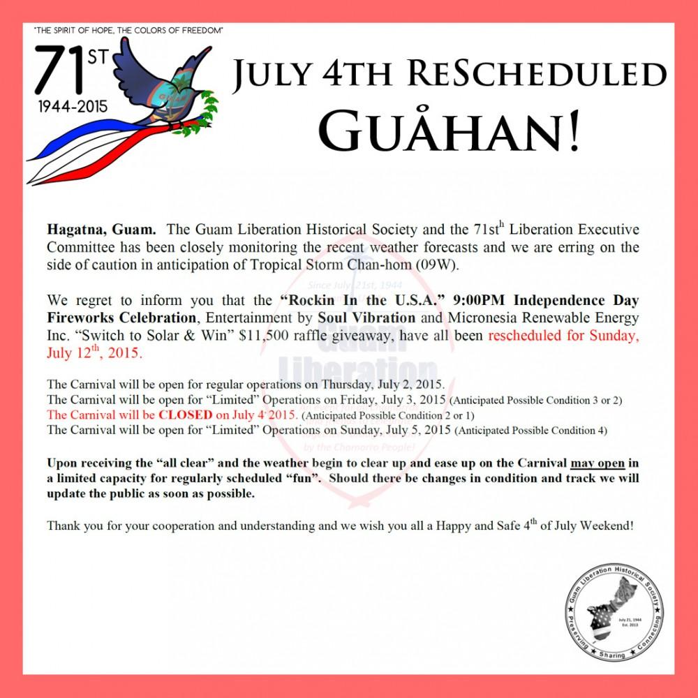 7月4日に予定していた花火大会は、7月12日(日曜日)に延期されました。