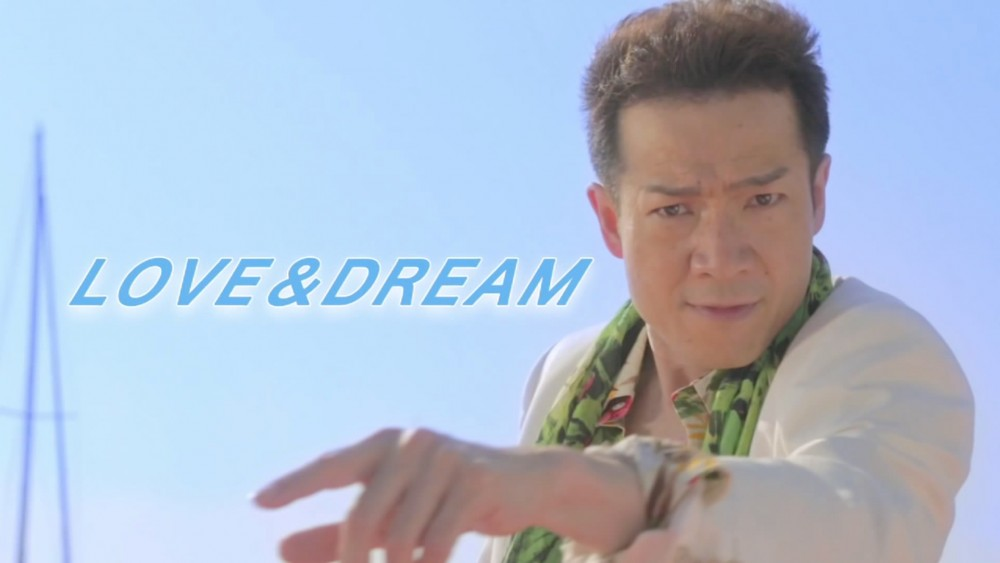 田原俊彦「LOVE&DREAMfeat.SKY-HI」